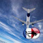 Airbus выяснил, что A350-1000 может летать дальше