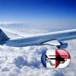 United Airlines расширила заказ на Airbus A350 до 45 единиц